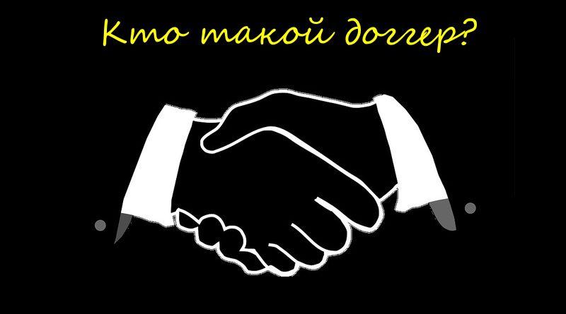 Как подняться с 50 рублей на ставках гта онлайн